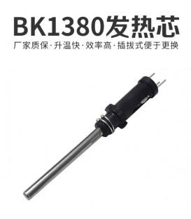 REzistenta incalzire BK1380 piesa de schimb letcon statie BK60 BK90 BK881